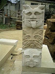 Wrights of Campden -  - Sculpture