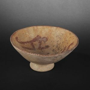 Expertissim - coupe en céramique à décor peint. equateur, tuncah - Objet D'art Précolombien