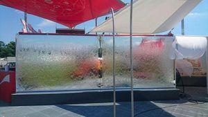 Ondeline -  - Mur D'eau