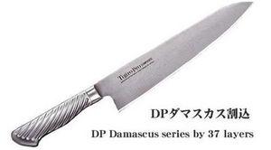 TOJIRO -  - Couteau À Saumon