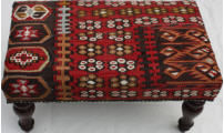 THE RUG STORE -  - Footstool