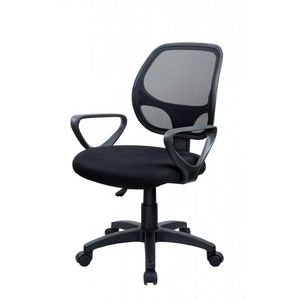 WHITE LABEL - chaise fauteuil de bureau noir - Fauteuil De Bureau
