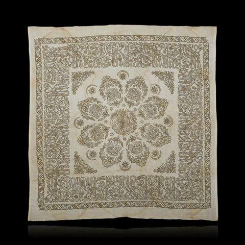 Expertissim - Tissu Ottoman-Expertissim-Broderie ottomane, XXe siècle