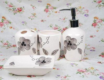 UsiRama.com - Accessoire de salle de bains (Set)-UsiRama.com-Coffret Salle de Bain 4 Accessoires WATE