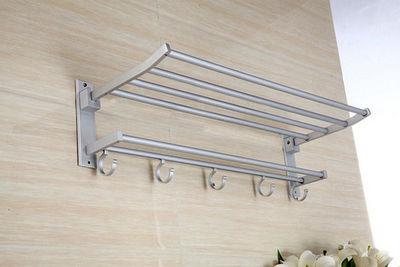 UsiRama.com - Porte-serviettes-UsiRama.com-Porte serviette mural pliable aluminium