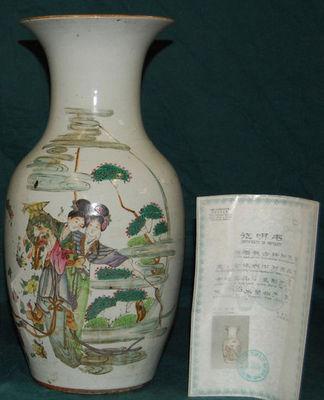 CNA Tapis - Vase à fleurs-CNA Tapis