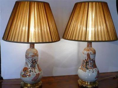 ACANTHE - Lampe à poser-ACANTHE