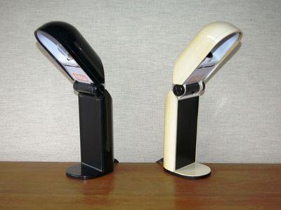 L'atelier tout metal - Lampe de chevet-L'atelier tout metal-années 60's
