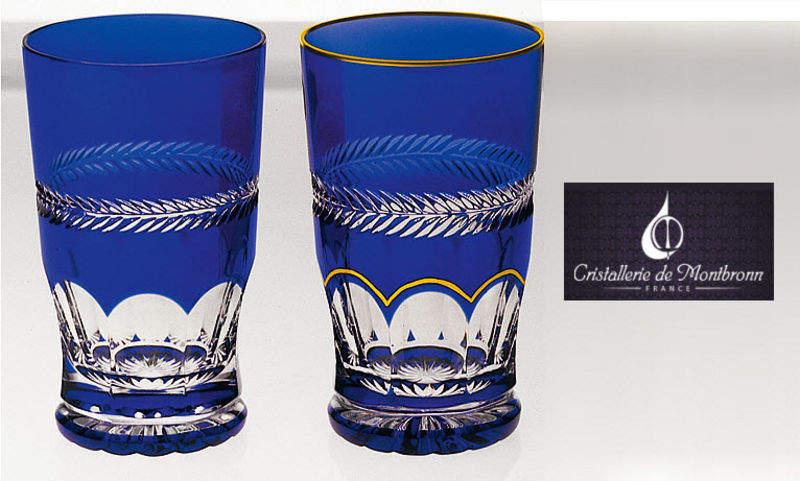 Cristallerie de Montbronn Beer mug Glasses Glassware   