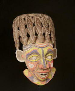 Dakoun -  - African Mask