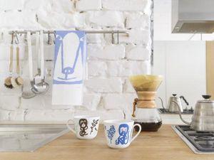 KAUNISTE -  - Mug